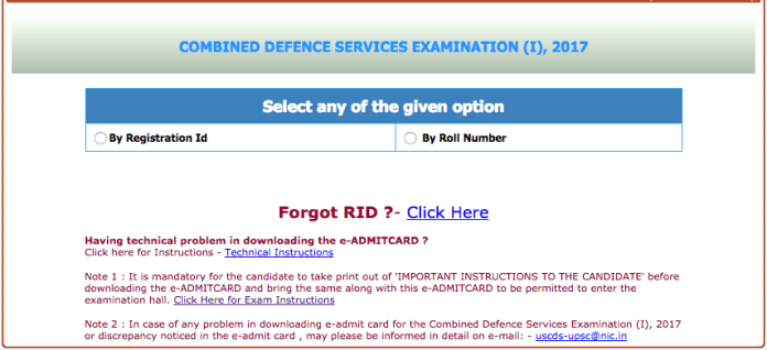 CDS-1-Admit-Card