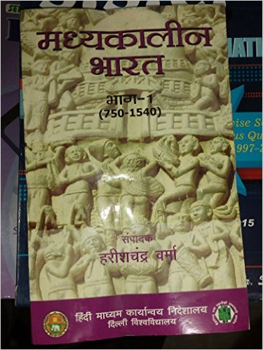 Madhyakaleen Bharat in hindi-ias mains best book