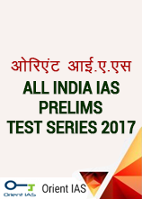 IAS All India Prelims Test Series