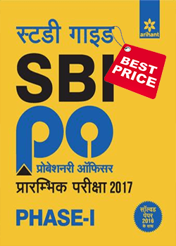 SBI PO Practice Papers 2017