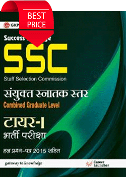 SSC-Tier-1-CGL-Hindi