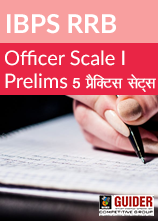 ibps rrb officer scale I prelims 5 practice sets
