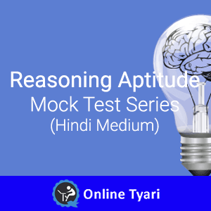 IBPS Reasoning Aptitude : Mock Test Series
