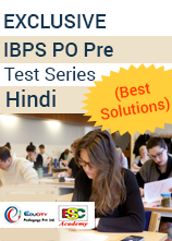 Exclusive IBPS PO Pre Test Series in Hindi