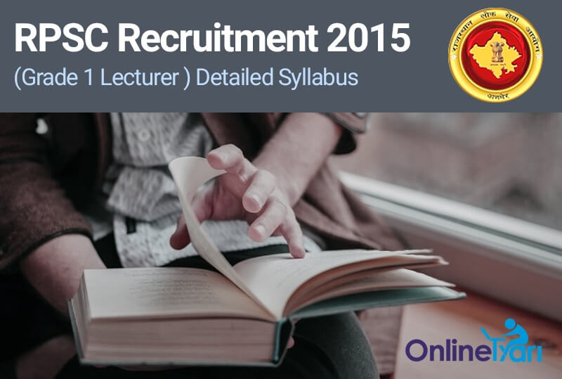 RPSC-Grade-1-Teacher-Syllabus