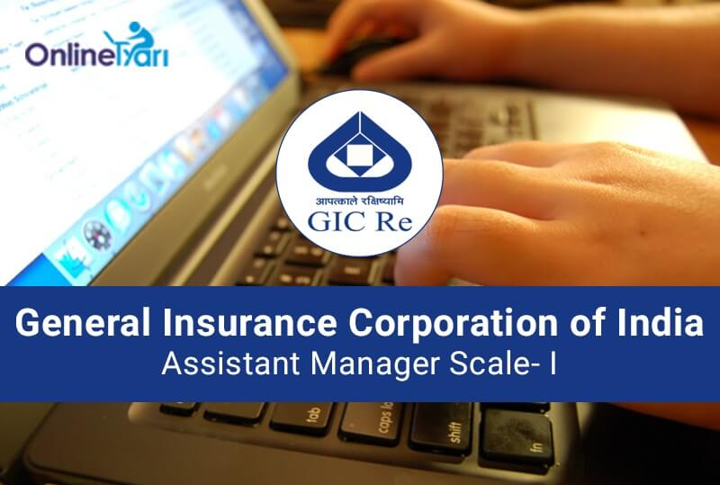 gic-assistant-manager-recruitment