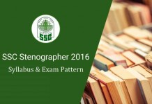 SSC-Stenographer-Syllabus-and-Exam-Pattern-2016