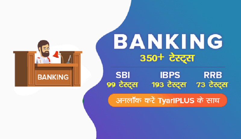 Banking Mock Test Series