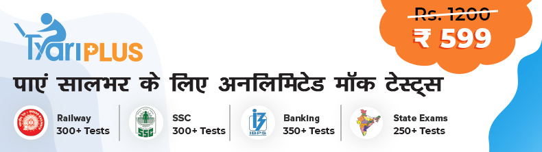 SBI Clerk: Apply Now