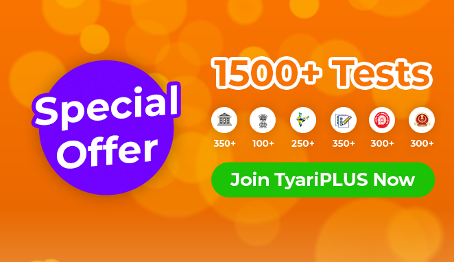 OnlineTyari Plus : Join Now